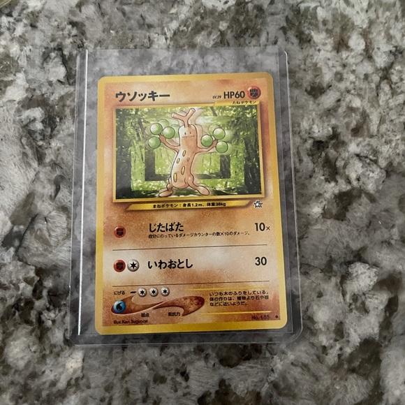 Pokémon card: Sudowoodo card